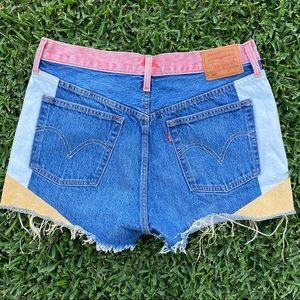 Levi's 501's high rise premium jean shorts